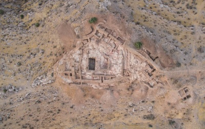 Вид на цитадель Узундара сверху.
