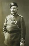 Портрет генерал-лейтенанта В.М.Драгомирова - начальника штаба 3-й армии, затем начальника штаба Юго-Западного фронта, командира 8-го армейского корпуса.