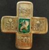 Знак 4-го уланского Харьковского полка