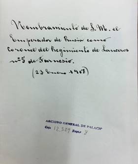 Телеграмма о назначении Николая II шефом 5-го Фарнезского полка