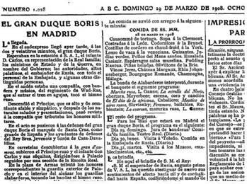 Публикация, посвящённая визиту депутации Ольвиопольцев в Испанию.