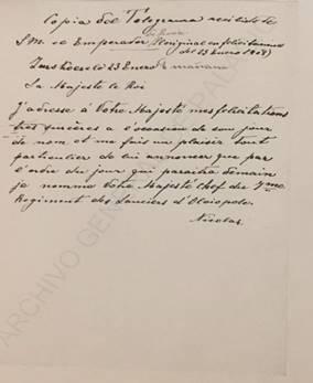 Копия телеграммы Николая II c поздравлениями испанскому монарху с Днем Ангела и с сообщением о назначении Альфонсо XIII шефом 7-го Уланского Ольвиопольского полка.