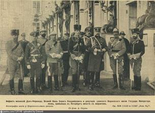 Офицеры 12-го Фарнезского полка вместе с инфантом Доном Фернандо де Бавьера и Бурбон в Царском Селе
