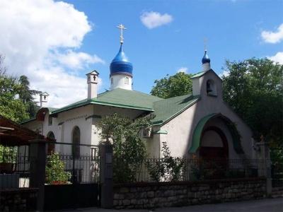 Церковь Святой Троицы, г. Белград, Сербия
