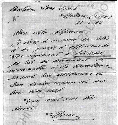 Письмо Великого Князя Бориса Владимировича в адрес Альфонсо XIII