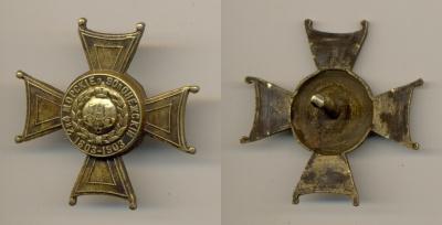 Знак 90-го пехотного Онежского полка для нижних чинов. Аверс, ревес