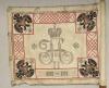 Штандарт 7-го Ольвиопольского Е.К.В. короля Испании Альфонсо XIII уланского полка, дарованный ему 9 мая 1912 года в честь 100-летнего юбилея