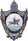 Знак Астраханского казачьего войска Утвержден 18 февраля 1912 г.
