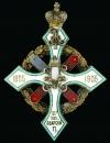 Полковой знак 187-го Аварского мушкетного полка.