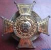 Знак 90-го пехотного Онежского полка для нижних чинов