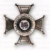 Знак 90-го пехотного Онежского полка для офицеров