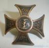 Знак 12-го уланского Белгородского Его Величества Императора Австрийского Короля Венгерского Франца-Иосифа I полка для нижних чинов