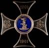 Знак 12-го уланского Белгородского Его Величества Императора Австрийского Короля Венгерского Франца-Иосифа I полка для офицеров