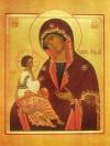 Иикона Божья Матерь Гребенская