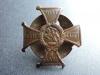 Полковой знакЛейб-гвардии Гродненского гусарского полка - утвержден 26 июня 1910 г.