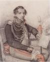 Портрет графа П.П. Коновницына 1-го