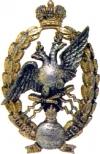 Знак 1-го Кронштадтского крепостного пехотного полка
