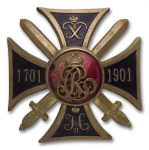 Знак 18-го драгунского Северского Короля Датского Христиана IX полка