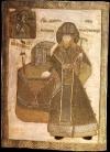 Димитрий Ростовский, митрополит - святой Православной Церкви