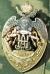 Знак Забайкальского казачьего войска для нижних чинов