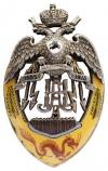 Знак Забайкальского казачьего войска