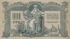 Купюра достоинством 1000 рублей стала одной из самых популярных донских валют
