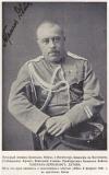 Дутов Александр Ильич - генерал-лейтенант, атаман Оренбургских Казаков и Походный атаман всех сибирских Казачьих Войск.