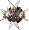 Знак 96-го пехотного Омского полка
