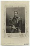 Князь Горчаков