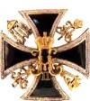 Знак Лейб-гвардии Уланского Ее Величества полка.