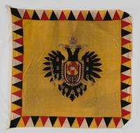Флаг крепости Перемышль. 1914 - 1915 гг. ГИМ