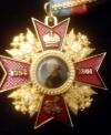 Орден Павла Первого, учрежденной Православной Военной миссией