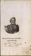 Великий князь Иван III Васильевич. XIX в. Бумага, гравюра пунктиром, 22х13 см. ГИМ