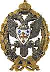 Знак 13-го гусарского Нарвского Его Императорского Королевского Величества Императора Германского Короля Прусского Вильгельма II полка.