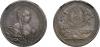 Наградная медаль «В память заключения Абоского мира со Швецией. 7 августа 1743 г.