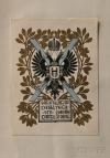 Экслибрис Императора Николая II. Библиотека Зимнего дворца.