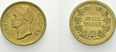 Памятный жетон в память графа Мольтке